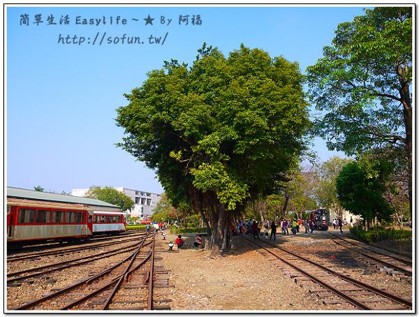 [旅遊] 嘉義市區景點 ~ 阿里山森林鐵路車庫園區、檜意森活村