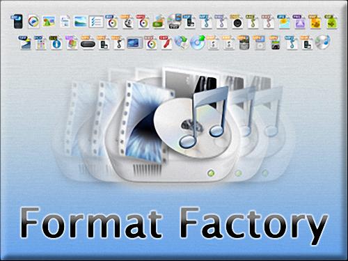 格式工廠 Format Factory 免費多媒體影音轉檔軟體下載@免安裝中文版