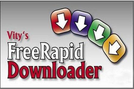 FreeRapid Downloader – 免費空間檔案下載軟體 (免安裝中文版)