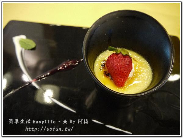 [食記] La WISH 白木屋品牌概念館(竹北店)@採光好、氣氛佳