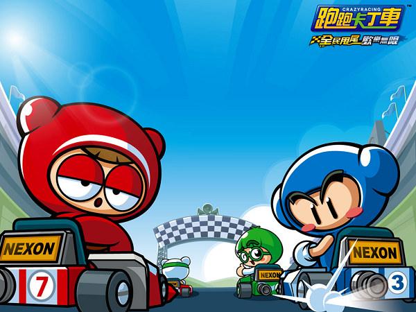 跑跑卡丁車遊戲主程式最新版下載|跑跑卡丁車遊戲下載
