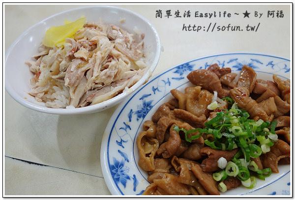 [嘉義小吃] 噴水雞肉飯、文化路夜市飲料 – 豆奶攤@觀光客常吃美食