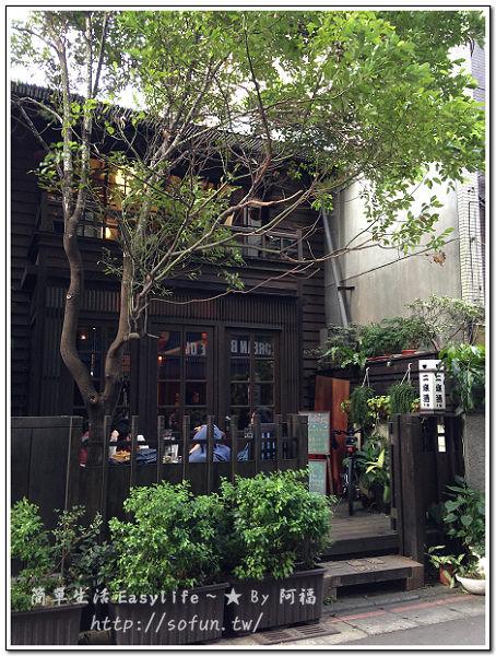 [食記] 台北中山區。二條通.綠島小夜曲@日式懷舊風咖啡館 (免費無線上網)