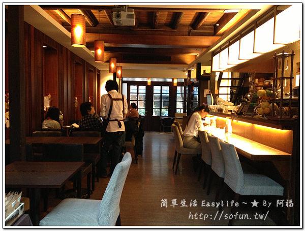 绿岛小夜曲@日式怀旧风咖啡馆 (免费无线上网)