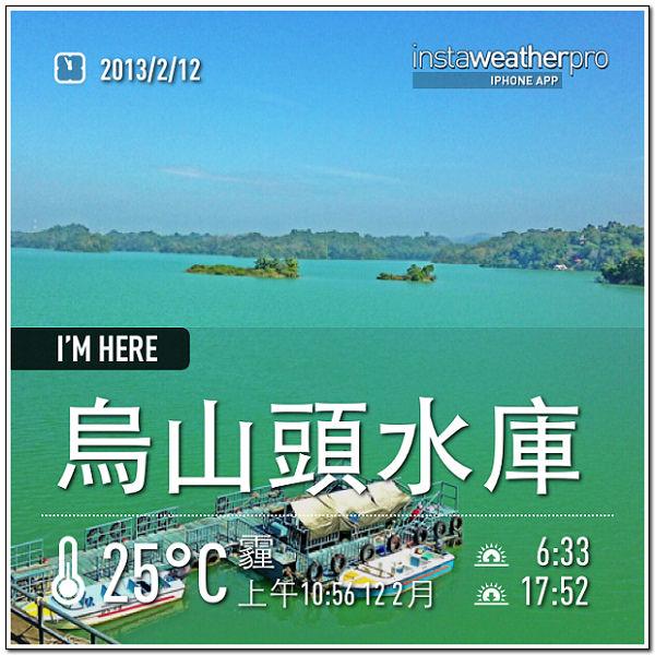 [台南旅遊景點] 烏山頭水庫風景區、八田與一紀念園區走走拍拍照
