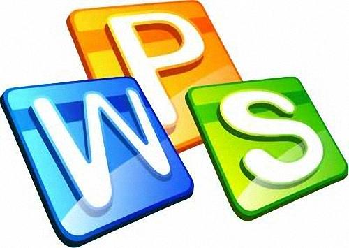 Kingsoft Office Suite Free 免費文書軟體下載@綠色免安裝版