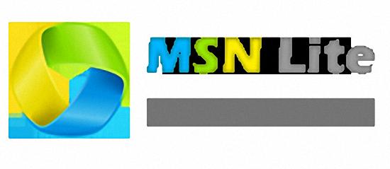 MSNLite 輕巧、去廣告取代MSN軟體下載@免安裝中文版