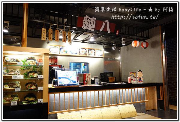 [食记] 新竹巨城百货美食街 ~ 面八拉面 (大海拉面姊妹店),brownie