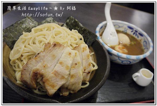 [食記] 台北永康街美食。麵屋黑平(熱烈一番亭連鎖拉麵)@加麵不加價