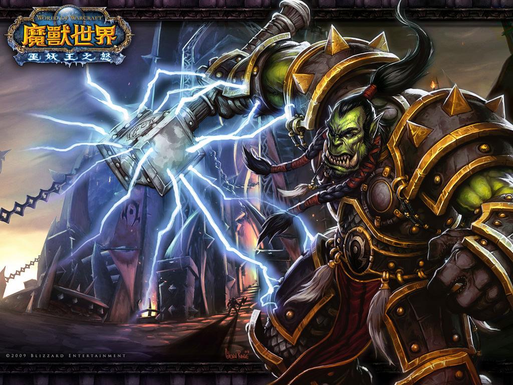 魔獸世界 WOW 遊戲主程式最新版下載 | 魔獸世界遊戲下載