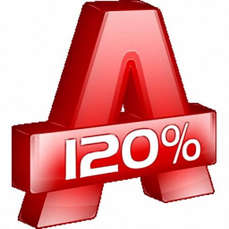Alcohol 120% 下載 – 酒精120% 知名好用虛擬光碟軟體中文版下載