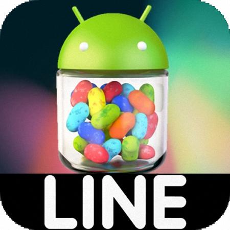 [LINE主題編輯器] Line Theme Editor 免安裝中文版|LINE 佈景主題修改軟體下載