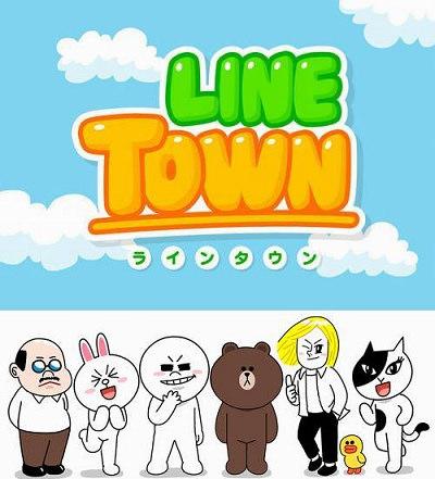[LINE動畫] LINE Town 城鎮小事兒童版系列影片線上看 (繁體中文字幕版)