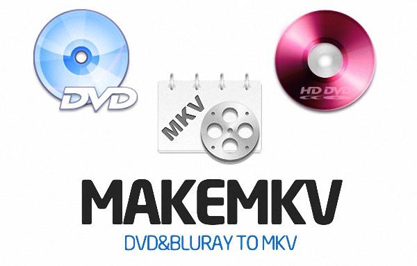 免費 DVD、藍光影音光碟檔案轉 MKV 格式軟體 – MakeMKV@免安裝中文版