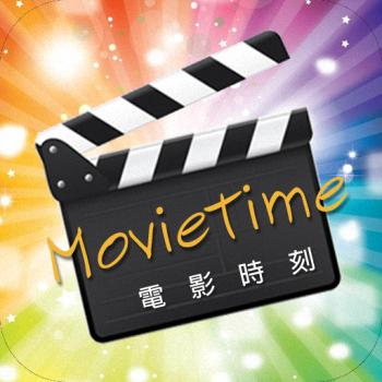 [APP] 電影時刻 MovieTime | 電影時刻表查詢、訂票手機軟體下載
