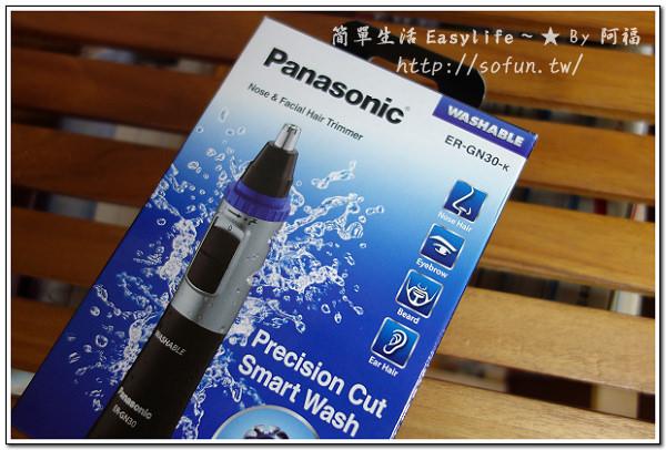 [家電] Panasonic ER-GN30 全自動修剪耳鼻毛器開箱文@父親節禮物推薦