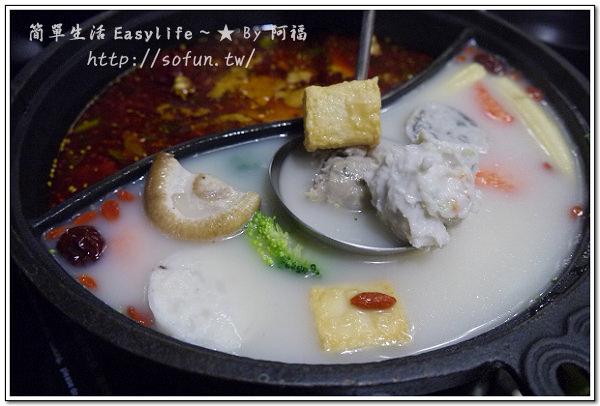 [美食] 台北車站火鍋。嚴選鍋品養生麻辣鴛鴦鍋@鱘龍魚肉質軟嫩,白湯順口好喝