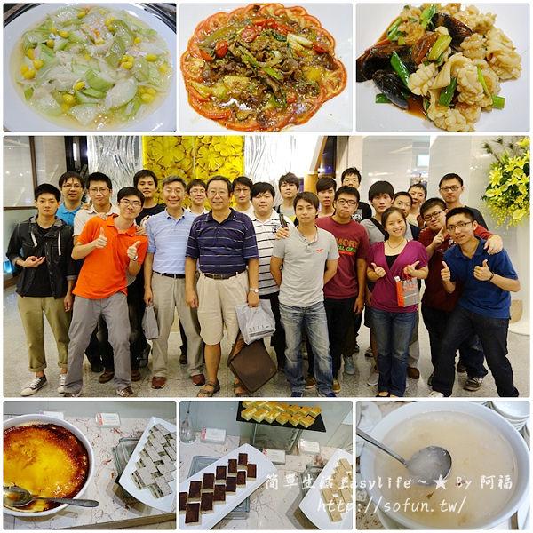 [食記] 台北中正區。花園大酒店 – 六國餐廳自助吧@謝師宴聚餐
