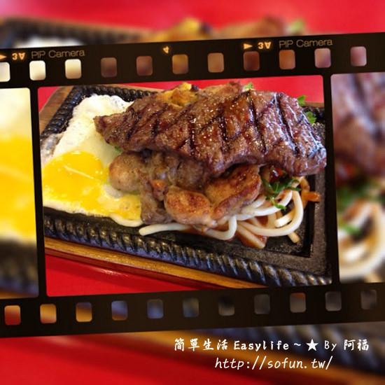 [美食] 台北信義區。坂神炙燒牛排@雙拼自由配、平價又大塊(鄰近捷運市府站)