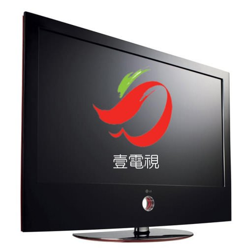 [影視] 壹電視直播 | 壹電視新聞台 NextTV 網路轉播線上看 Live