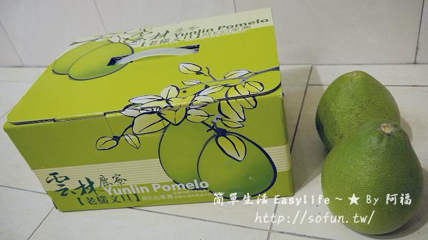 [水果] 阿K伯果園 (A.K.Bo Pomelo) 老欉文旦 ~ 特級文旦禮盒試吃