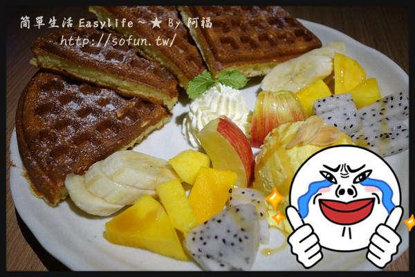 [台北。下午茶] 沐樂咖啡館 ML.Cafe@近捷運忠孝新生,聊天吃甜點好去處