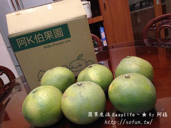 [水果] 阿K伯果園 – 爆漿蜜柚(西施柚)。酸酸甜甜水份多夠 Juicy ~