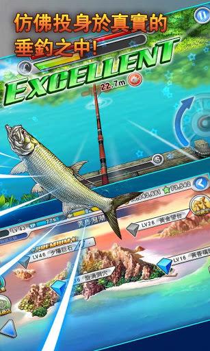 [分享] LINE 釣魚大師下載|遊戲攻略、滑竿技巧、釣魚圖鑑懶人包