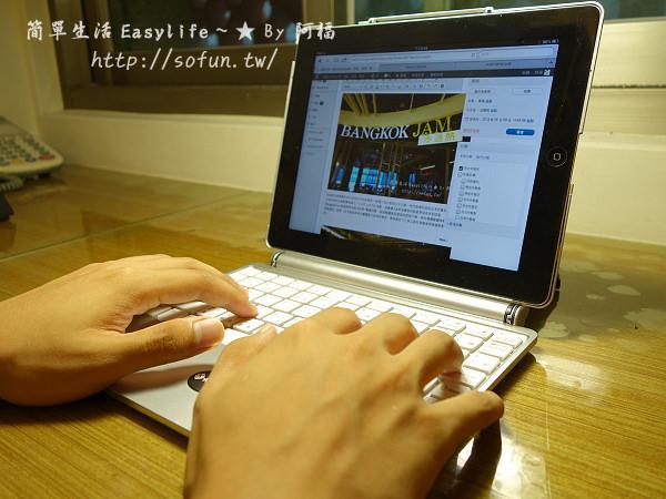 [玩物] K-Master BT-104KB 掀蓋式藍牙鍵盤@iPad 專用無線鍵盤&保護殼開箱
