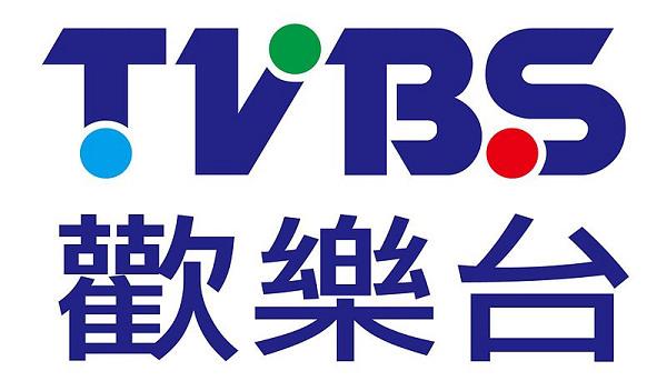 TVBS 歡樂台直播|TVBS-G 娛樂台網路轉播收看&節目表|食尚玩家/港劇線上看
