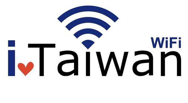 iTaiwan & Taipei Free 免費無線上網熱點查詢、使用說明|免費 Wi-Fi 熱點查詢 App