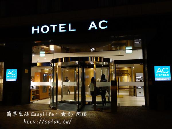 [義大利。維琴察] 維琴莎萬豪飯店住宿分享文 – AC Hotel Vicenza by Marriott