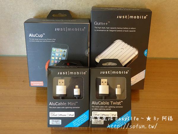 [蘋果認證配件] Just Mobile – 堅固好用 Lightning 傳輸線、簡約放置杯架、行動電源開箱分享