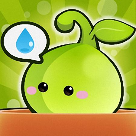 [遊戲] 植物保姆 Plant Nanny – 從台灣紅到國外養成遊戲 For iOS