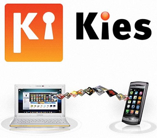 Samsung Kies – 三星手機韌體更新、檔案同步、資料備份中文版軟體下載 (附操作教學影片)