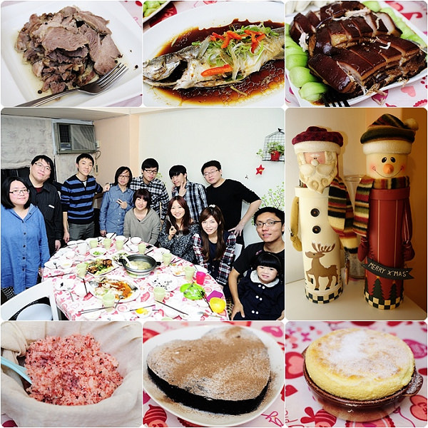 [台北隱藏美食] 饗受狄咖的私人廚房@阿腸工作室部落客尾牙聚餐