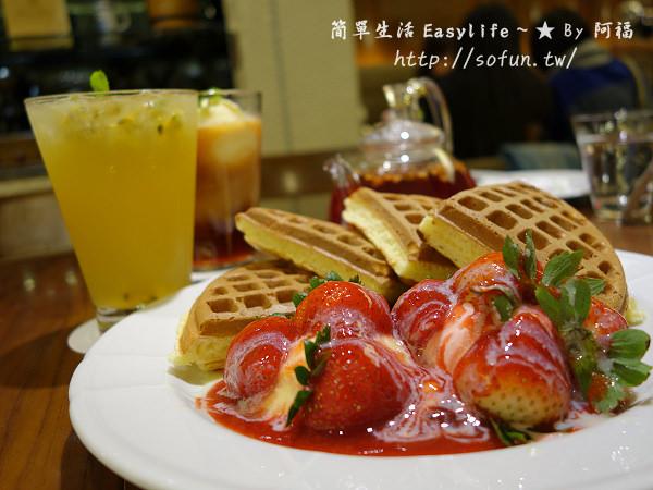 [台北中山區] 米朗琪咖啡館下午茶@草莓鬆餅好吃 (近捷運中山站)
