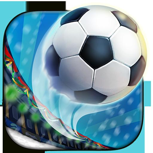 點球達人 – Perfect Kick 3D立體足球射門連線對戰遊戲