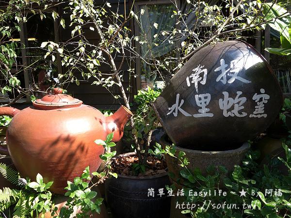 [南投一日遊] 水里蛇窯陶藝園區@適合親子同遊陶瓷藝術旅遊景點