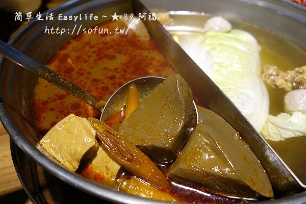 [食記] 台北中山區美食。詹記麻辣火鍋(南京店)@鴨血軟Q好吃,讓人一口接一口
