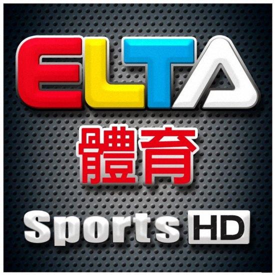 愛爾達體育台直播 | ELTA Sports 網路轉播線上收看/電視節目表