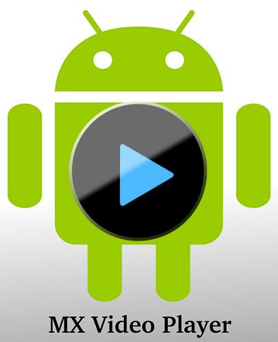 [Android必裝推薦] MX Player 萬能影片播放器@支援字幕/DTS音效解碼/RMVB播放