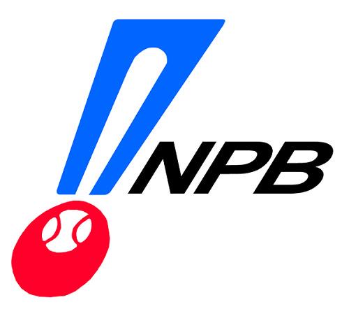 日本職棒 NPB 網路直播線上收看 | 2018 日職 / 日本一網路轉播 & 賽程資訊懶人包