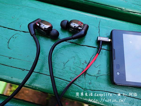 [玩物] Sony XBA-H3 平衡電樞耳機開箱評測@Hi-Res高音質享受