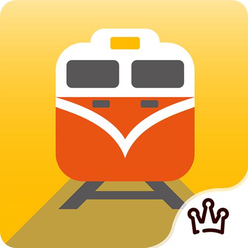 [必裝App] 台鐵訂票快手 – 台鐵火車時刻表/車票預購價格/手機線上訂票