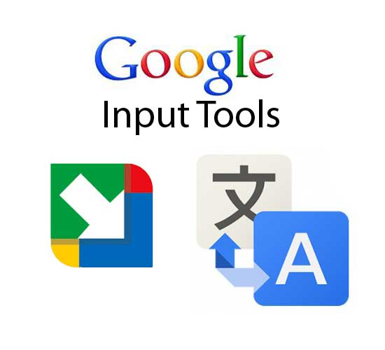 [分享] Google 輸入工具 – 免安裝好用輸入法@支援超過八十種多國語言文字