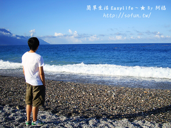 [花莲景点] 七星潭风景区 – 看海放空,奇莱鼻灯塔,向日广场