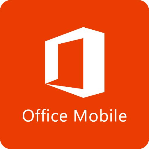 [免費版] 微軟文書軟體 Office App 下載 For iOS、Android@支援瀏覽編輯功能