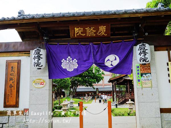 [花蓮旅遊] 吉安慶修院@日本古蹟寺廟人氣熱門景點