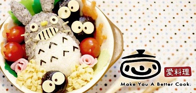 [學做菜] iCook 愛料理食譜網@實用好上手料理教學、分享網站